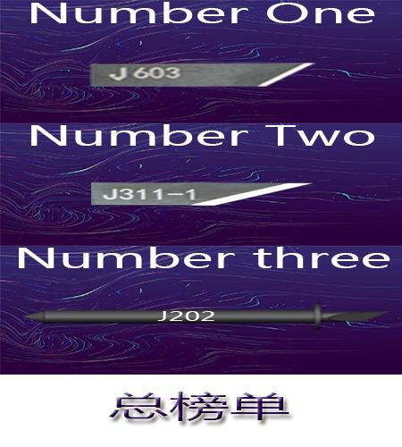 1F切割道具轮播广告4